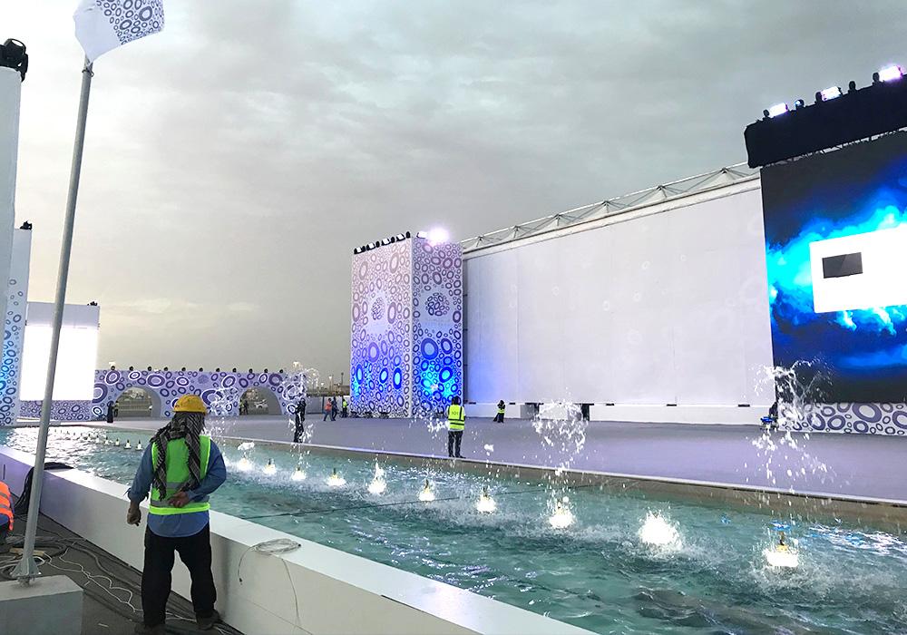 armonica-Jeddah-eventi